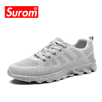 SUROM Mens Casual Shoes 2018 Summer Comfortable Breathable Hollow Mesh Sneakers Fashion Boys Light Tenis Shoes Krasovki For Man