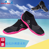 DIVE SAIL Flipper Ladie Men Watersports Surf Dive Jetski Neoprene 3mm Beach Wetsuit Boots Diving Shoes