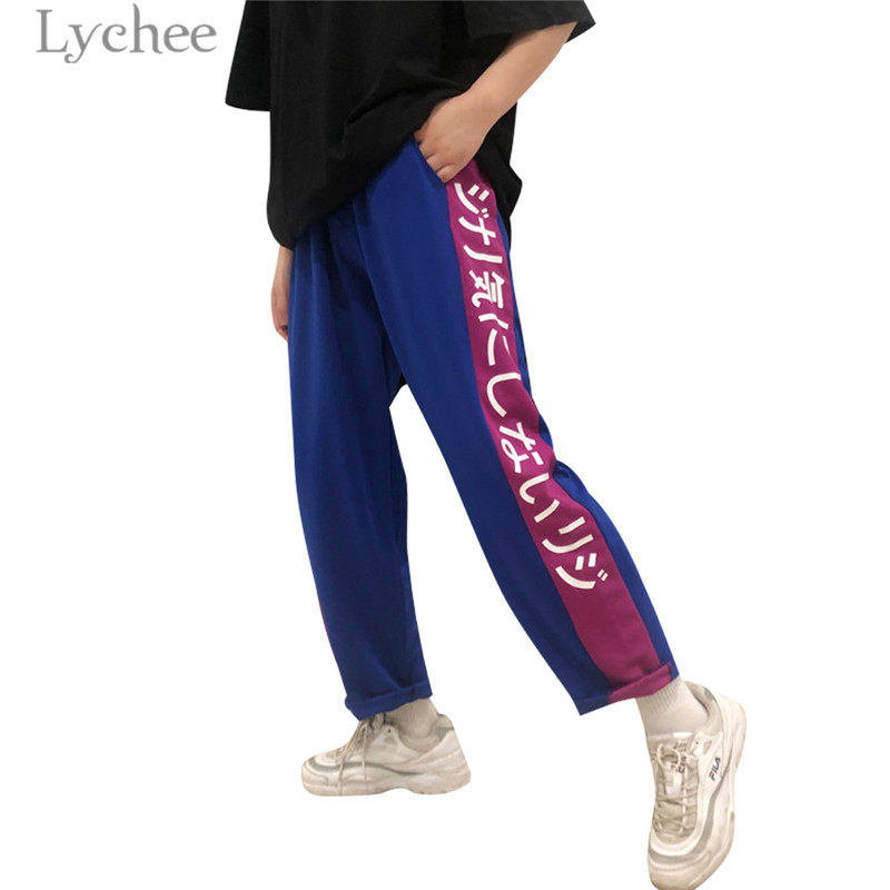 Lychee Harajuku Hit Color Japanese Print Women   Pants   High Waist Casual Loose Straight Trousers Ankle-length   Wide     Leg     Pants