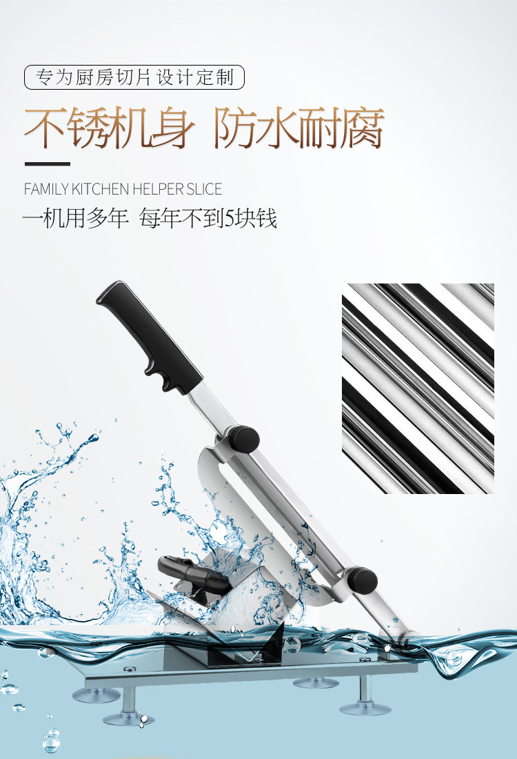 Meat Grinder Automatically Send Beef and Mutton Slicer Home Manual Meat Slicer Roll Sliced Frozen Meat Machine 6