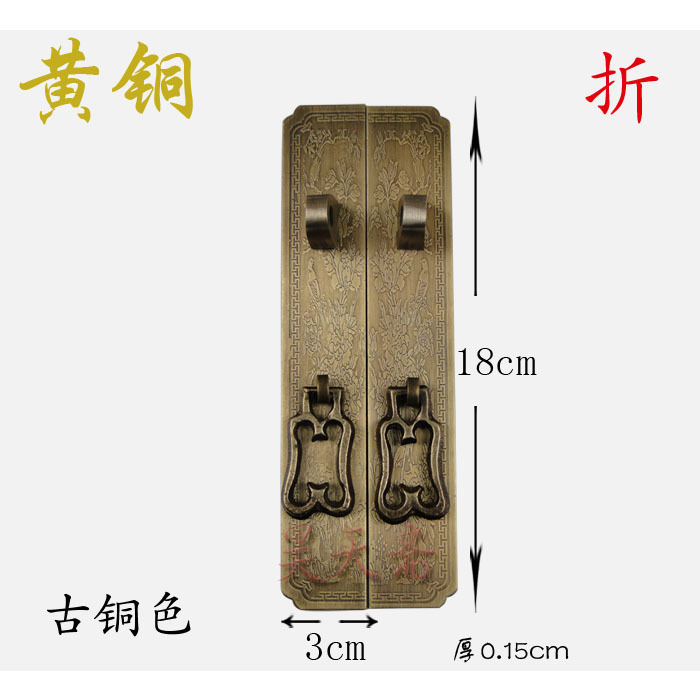 [Haotian vegetarian] antique copper Cabinet Handle Handle Chinese bookcases wardrobe handle HTC-208 [haotian vegetarian] antique copper straight handle antique furniture copper fittings copper handicrafts htc 041