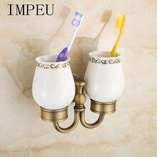 Двойные чашки для зубной щетки и зубной пасты, коллекция ванной комнаты отеля, твердая латунь/керамический материал, Античная бронзовая отделка