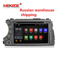 Russia warehouse 4G SIM LTE Android 7.1 2G RAM Quad Core car dvd gps player for ssangyong Kyron Actyon with Wifi BT radio