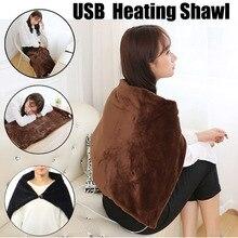 Новое автомобильное домашнее электрическое грелочное одеяло, коврик на плечо, переносная нагревательная шаль, USB мягкий, 5 В, 4 Вт, зимний теплый, забота о здоровье