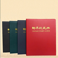 2015 New Leather Sewing Stamps Album Collect Album With 10 PCS Stamps Pages Scrapbook Hot Sale