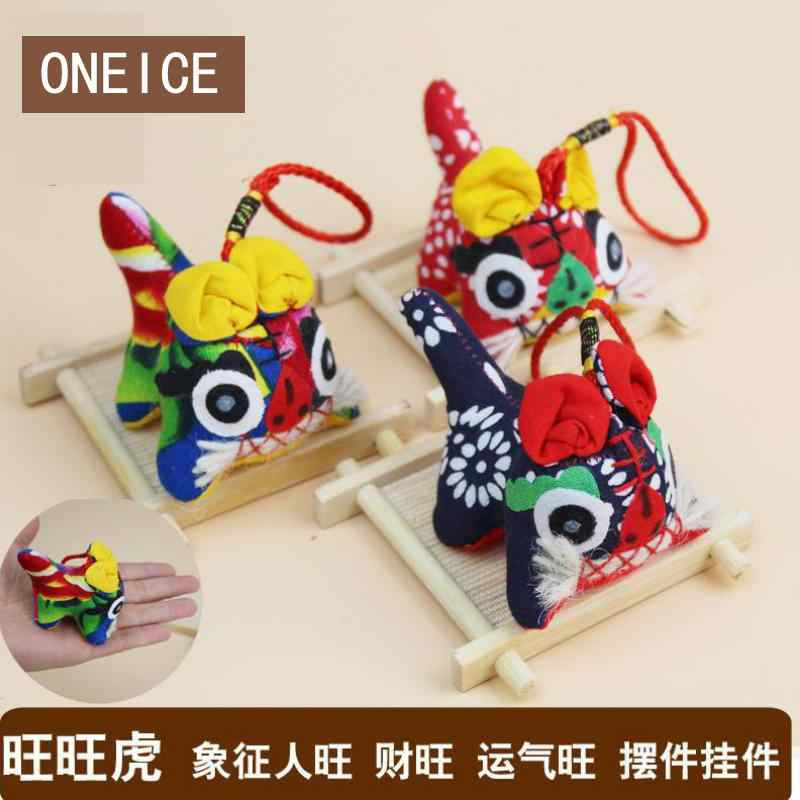 Wangwang Tiger Cloth Handmade Chinese Wind Gift To Send Foreigners Go Abroad Small Gifts Study Decoration Wedding Home Culture