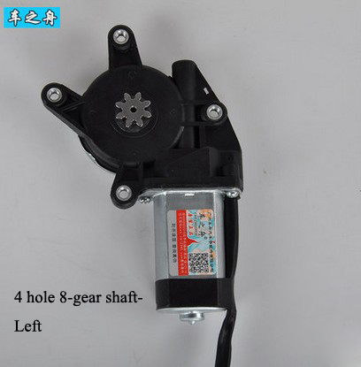 Electric Car Window Motor Window Lifter Motor 12V/24V Left Or Right for SelectionElectric Car Window Motor Window Lifter Motor 12V/24V Left Or Right for Selection