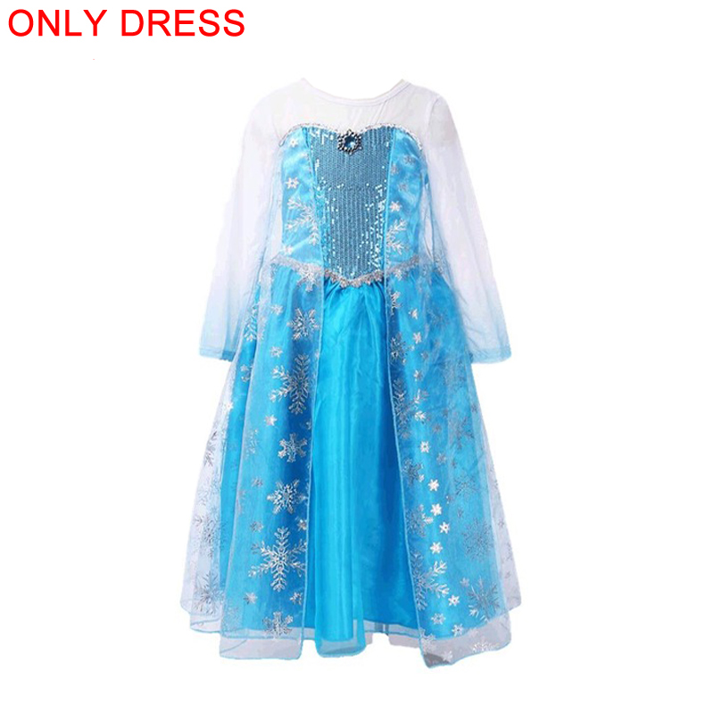 Us 58 31 Offsnow Queen Elsa Dresses Princess Anna Elsa Dress Elza Costumes For Girls Party Vestidos Kids Girls Clothing Elsa Clothes Set In