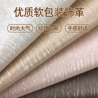 2018 Tecidos Background Wall Door Adornment Soft Bag Cloth Diy Craft Waterproof Of The Head Of A Bed Hard Wrapping Material