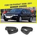 Сменный тип зеркала заднего вида из углеродного волокна  чехлы для Volkswagen VW Passat R36 2006-2011 без боковых полос