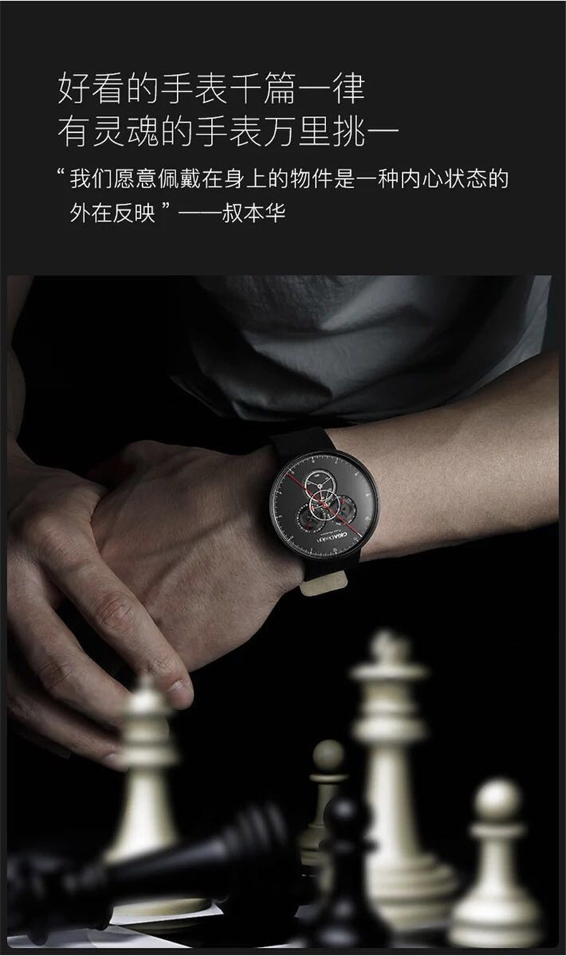 Original Xiaomi Ciga Watch Time Machine Three Gear Design Simple Quartz Watch One Pointer Design Adjustable Date Watch (8)