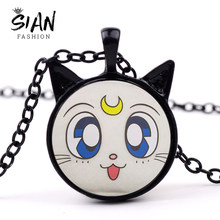 SIAN Sailor Moon Luna Cat Ears Pendant Necklace Cosplay Anime 3D Printed Glass Dome Long Necklace Baby Girls Birthday Party Gift(China)