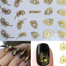 1sheets DIY Glitter  Peacock Feather Nail Stickers
