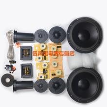 Hivi D2.5 bricolage haut-parleurs kit 10 pouces subwoofer D10.8 + DMA-A + Q1R + DN-DC2.5F haut-parleur pilote