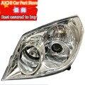 Auto koplamp voor Geely MK 1