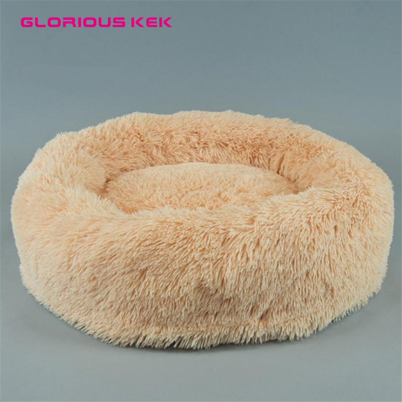 Luxury Dog Bed Faux Fur Round Donut Cushion Bed for Small Dogs and Cats Cozy&Comfy Winter Warm Pet Bed Washable Removable Cover