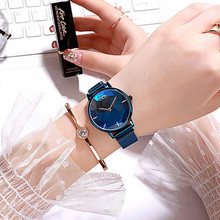 New Super Rose Gold Women Watches Magnet Buckle Dress Watch Quartz Woman Clock Ladies relojes para mujer