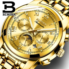 Switzerland Automatic Mechanical Watch Men Binger Luxury Brand Mens Watches Sapphire Wristwatches Waterproof relogio masculino 7
