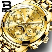 Switzerland Automatic Mechanical Watch Men Binger Luxury Brand Mens Watches Sapphire Wristwatches Waterproof Relogio Masculino 7