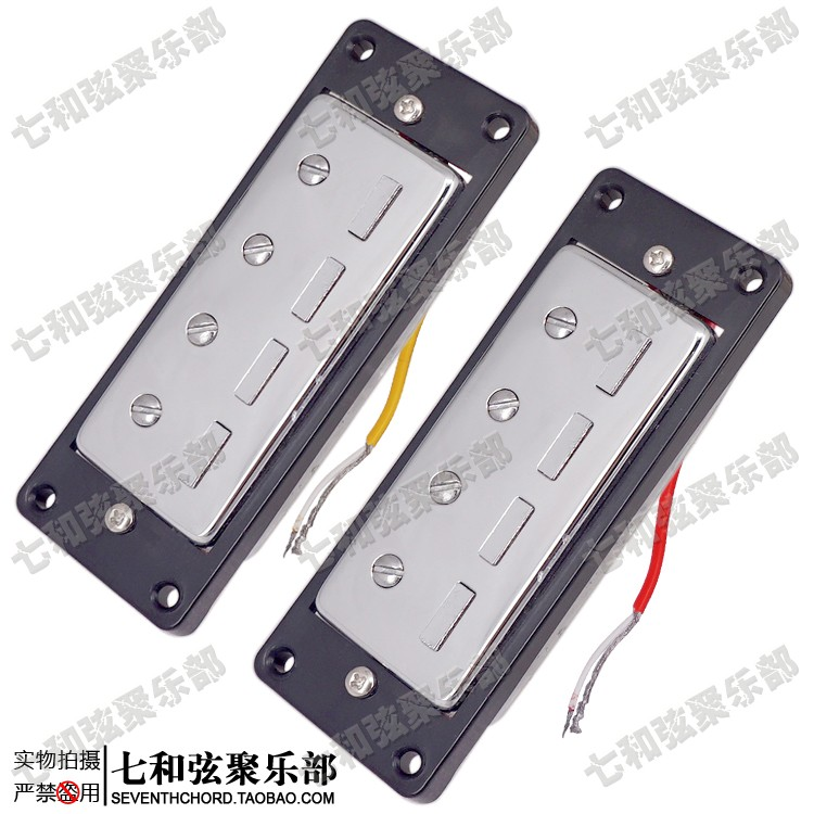 Silvery and black frame four strings electric bass humbucker metal cover bass pickup belcat bass pickup 5 string humbucker double coil pickup guitar parts accessories black