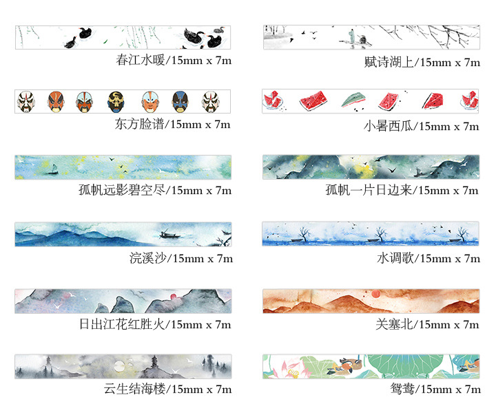 24Designs 15/30mm*7M Chinese Style /Landscape Painting /Crane Pattern Japanese Washi Decorative Adhesive DIY Masking Paper Tape