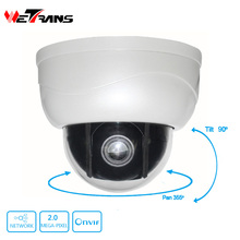 PTZ IP Camera 1080P POE Onvif H.264 3X Zoom Lens Full HD P2P Indoor Dome 15m Infrare IR Night Vision 2MP P2P Surveillance Camera