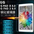 2Pcs 9H Tempered Glass Screen Protector Film for LG G Pad 3 8.0 V522 V525 V521 V521WG (GPad X 8.0) + Alcohol Cloth
