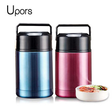 UPORS 800/1000ML Thermos for Food with Containers Stainless Steel Vacuum Kids School Bento Lunch Box Thermos for Soup BPA free