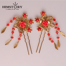Hot Sale Bride Hair Stick Bridal Hairwear Chinese Style Tassel Red Wedding Accessories Costume Tiaras