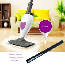 цена на Vacuum Cleaner Accessories Vacuum Cleaner Straight Pipe Long Rod Large Head Inner Diameter 32 Small Head Outer Diameter 31mm