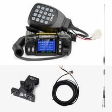 QYT KT 7900D quad band araba radyo verici 136 174MHz & 220 270MHz /350 390MHZ 400 480mhz RX TX 25w güçlü mobil radyo