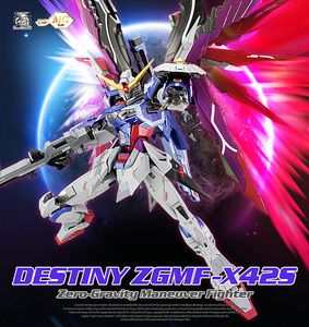 Dragon Momoko model 1:100 MG MB style ZGMF-X42S SEED Destiny Gundam(China)