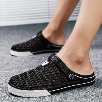 2019 Summer Nurse Doctor Shoes Comfortable Breathable Anti-skid Soft Bottom Surgical Slippers Men Hospital Laboratory Work Shoes