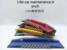 1/64 1/43 1/24 1/18 garage car Maintenance trench props sides bridge model Lift service pit