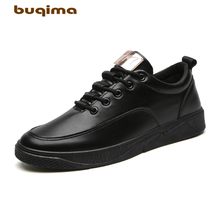 Buqima men's board shoes flat soles leather sneakers summer breathable  small white sneakers social lad daily leisure lace shoes