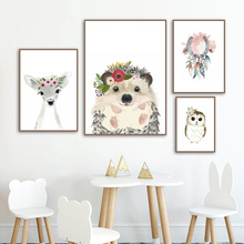 Watercolor Deer Owl Hedgehog Flower Animal Nordic Posters And Prints Wall Art Canvas Painting Pictures For Kids Room Decor