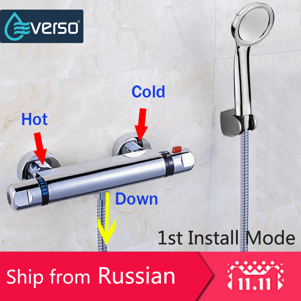 EVERSO Thermostatic Mixer Shower Faucets Thermostatic Mixing Valve Bathroom Shower Set Thermostatic Shower Faucet luxury thermostatic shower faucet mixer water tap dual handle polished chrome thermostatic mixing valve torneira de parede tr511