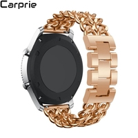 Best Price Metal Chain Style Bracelet Smart Watch Band Strap For Samsung Gear S3 High Quality