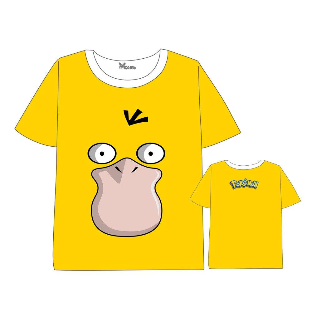 ZOZATEE Dont @ Me Lovely Girls T-Shirt