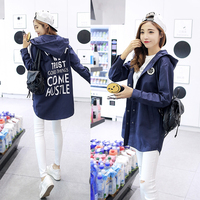 Make Han Edition Fashion Joker Long Printing Letters In Leisure Loose Dust Coat Hooded Jacket Female