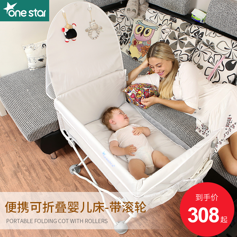 Portable Newborn Baby Bed Multifunctional Folding Travel Small Bb With Mosquito Net Splicing Bedside cute baby crib 4pcs portable comfortable babies pad with sealed mosquito net mattress pillow mesh bag newborn sleep travel bed