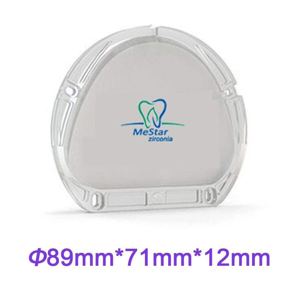 New Arrival 89mm*71mm*12mm Amann Girrbach Zirconia Disc Compatible AG CADCAM Dental Materials super translucent 20mm thickness dental zirconia block compatible with amann girrbach cadcam lab materials