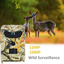 hot deal buy wild camera photo-traps 12mp 1080p motion triggered hunting wildcamera trap ip56 waterproof outdoor night vision trail camera
