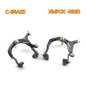 Bicycle sports bike city leisure bikes aluminum brakes long arm clamp clamps brake C brake parts equipment xmfox933d