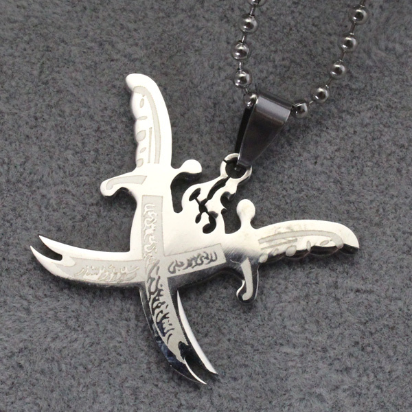 Islamic Muslim Allah Imam Ali Sword pendant & necklace charm jewerly for men & women