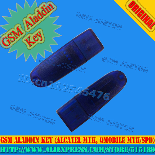 GSM Aladdin Key