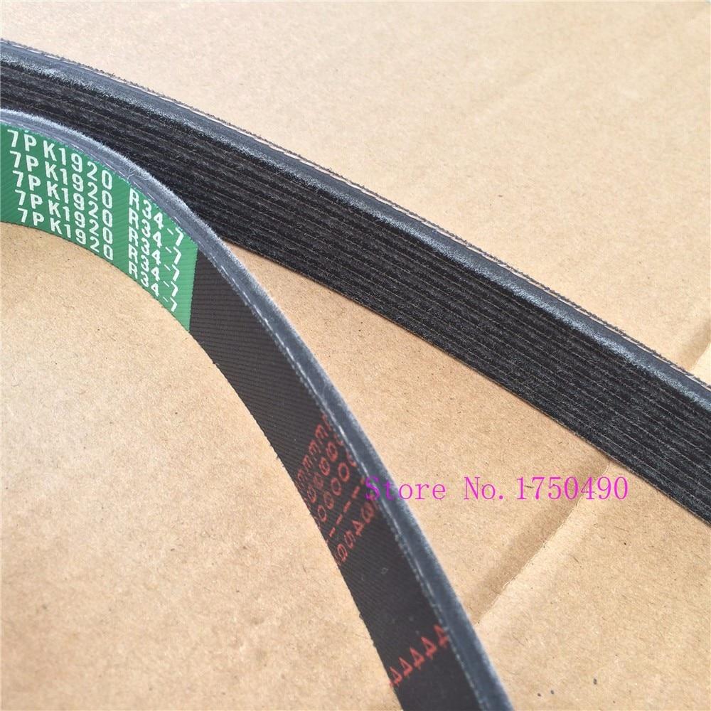 Buy Original Auto Belt Vfor Fan Alternator Toyota Gaia Wiring Diagram 7pk1920 Oem 90916 02493 For Estima Noah 12 Months Warrantly From Reliable