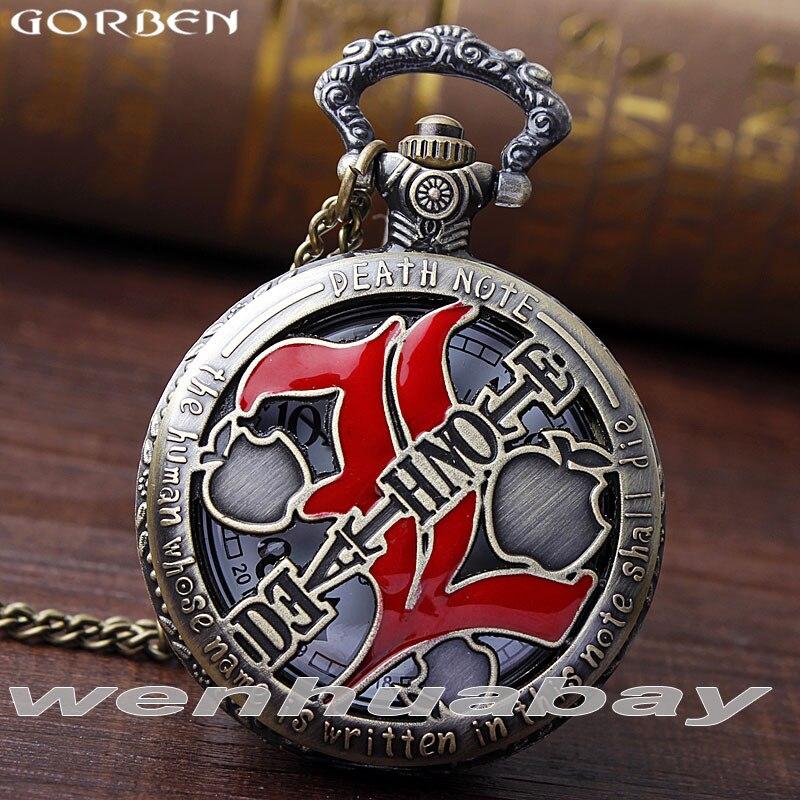 Retro Death Note Pattern Anime Pocket Watch Necklace For Men Women Hollow Bronze Quartz Antique Clock Chain Pendant Gift