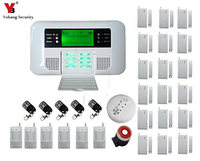 Wireless Wired Alarm Systems Security Home LCD Keyboard GSM PSTN Alarm System Spanish Russian English With
