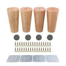 4 pièces bois naturel fiable 120x58x38mm meubles en bois jambe cône en forme de pieds en bois pour armoires Table souple